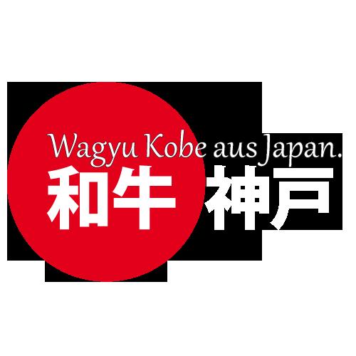 japan wagyu